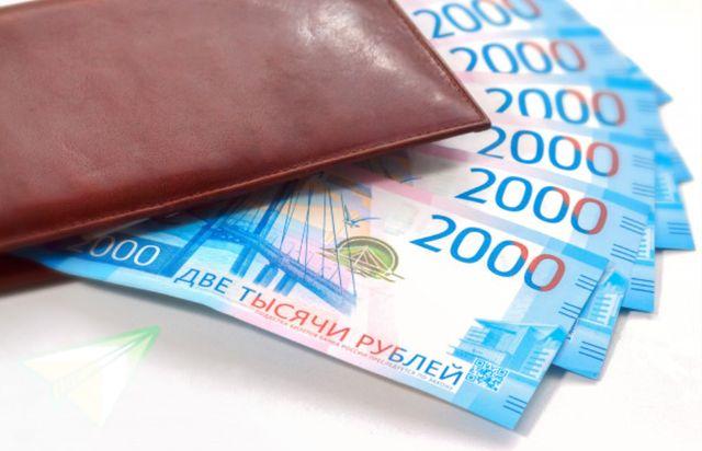 Новые российские банкноты в коричневом кошельке