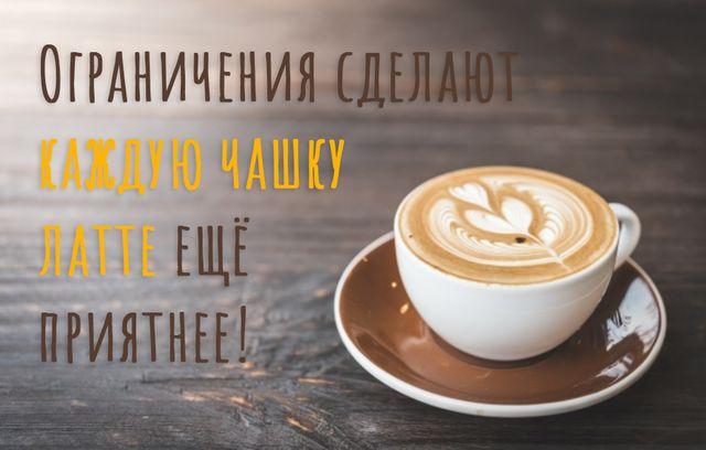 Чашка с кофе латте на деревянном столе