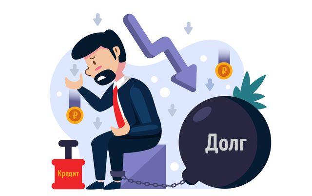 Нарисованный мужчина печалится из-за кредитных долгов
