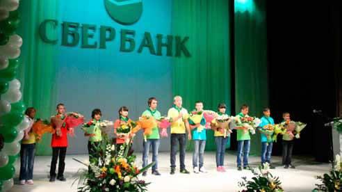 Выступление молодых артистов на праздновании юбилейной даты Сбербанка