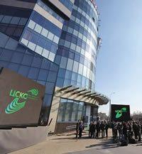 Открытие ЦСКО «Центрально-Европейский» Сбербанка в 2012 году