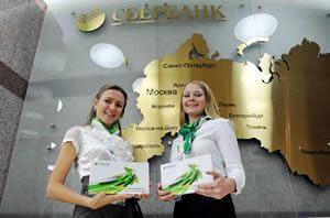Сбербанк презентовал новую услугу «Лига бизнеса»